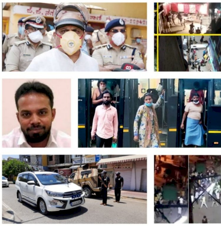 Bangalore Padarayanapura violence case,main accused with more than 126 arrested by Bengaluru CCB&West Division police