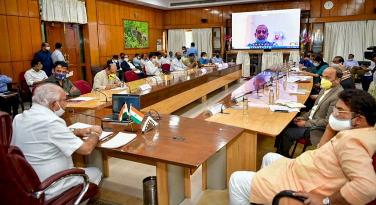 Chief Minister's meeting with Ministers and Senior officials regarding containing Covid 19 in Bengaluru
