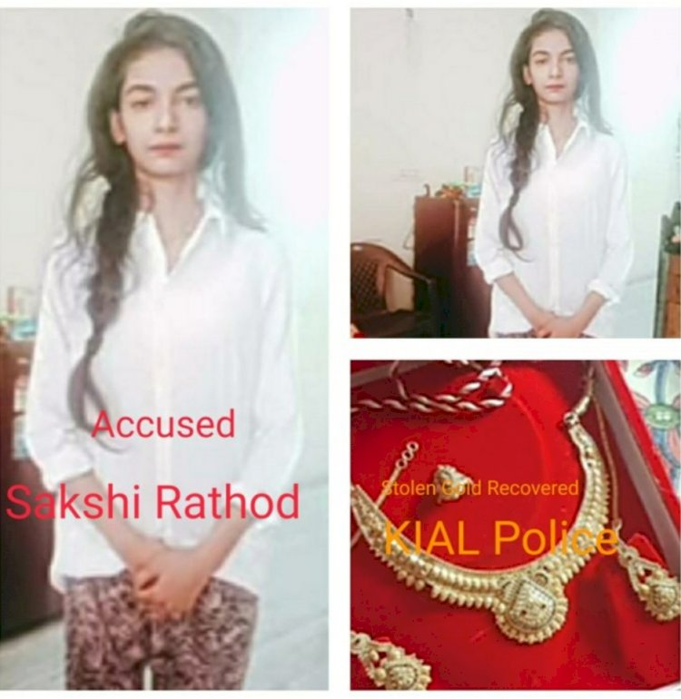 Women from Jaipur arrested by BIAL police stolen gold ornaments worth 2 lakhs recovered.