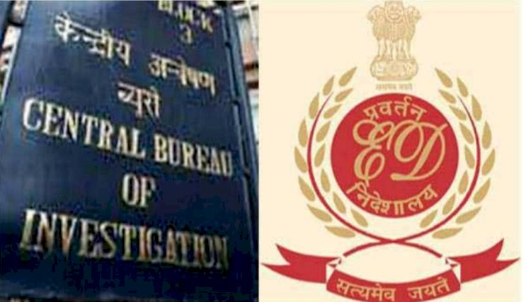Enforcement Directorate,ED attached 5 immovable properties worth Rs.4.83 Crore in a Bank Fraud case.