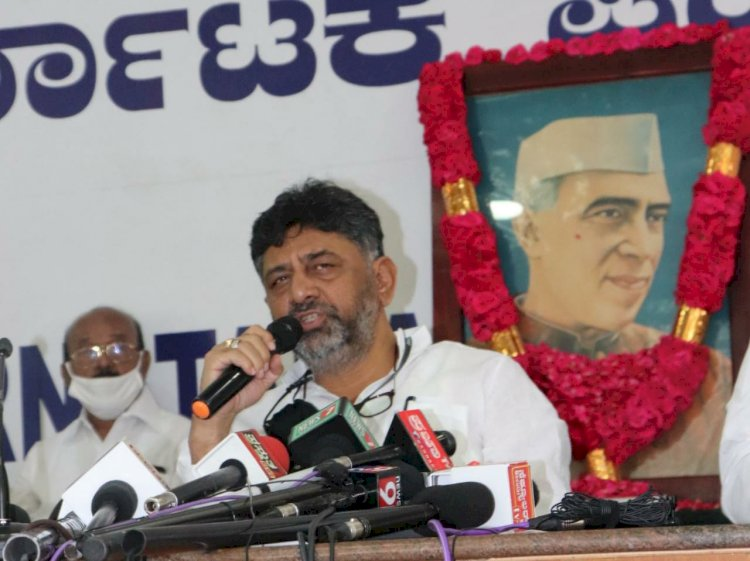 KPCC President DK Shivakumar urges the CM and the Home Minister to arrest BJP MLA Ramesh, The Rapist which could hurt the honor and self respect of the women of the State and the Police Department if left loose.