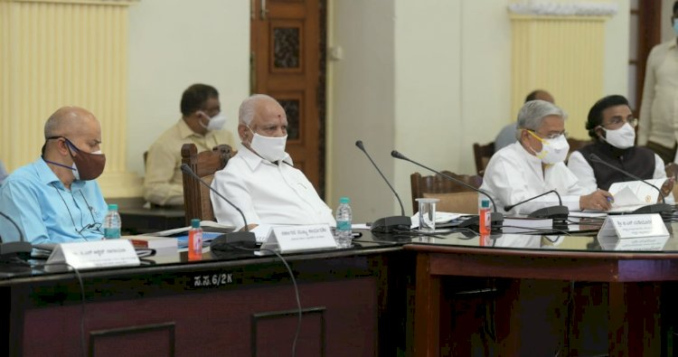 *The State Development Council Meeting held under the chairmanship of Chief Minister*
