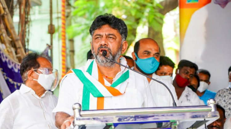 There is no match in BJP to Nehru family's contributions: D K Shivakumar