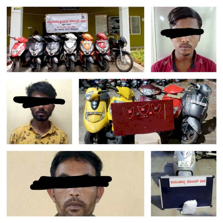 Two habitual bike lifter,Drug peddler arrested,12 Stolen bikes and Gold ornaments worth Rs.10 lakhs,and 724 grams Ganja recovered by West Division police