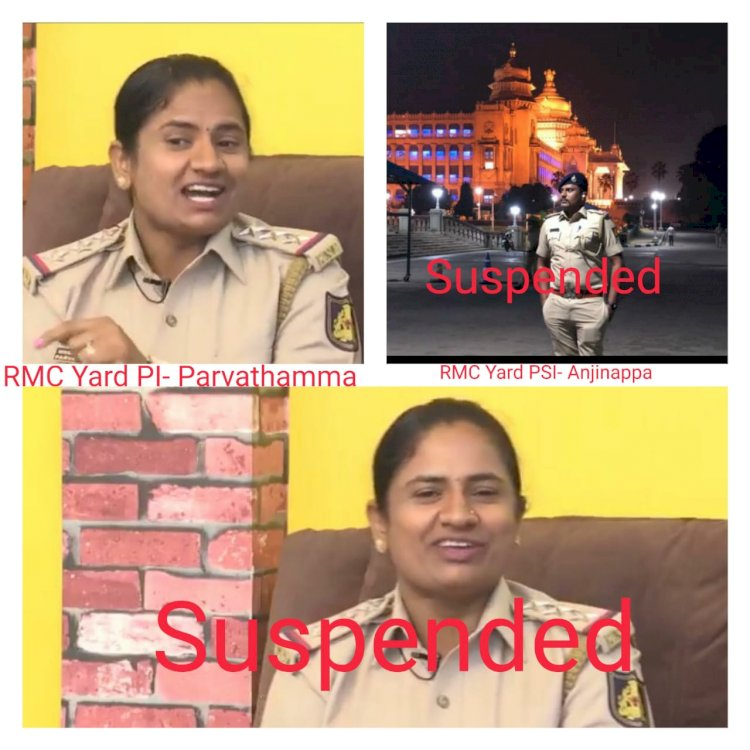 Three police personnel of RMC Yard including inspector suspended for deriliction of duty for forcing street vendor to smoke Ganja