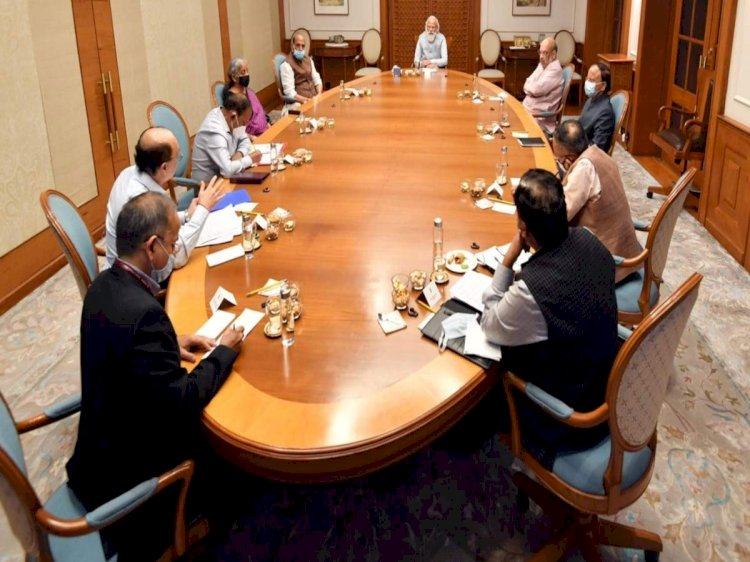PM Modi chairs high-level meeting with top govt officials amid Afghan crisis